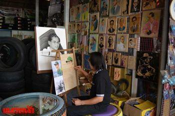 ยึดคำสอน\'รัชกาลที่9\' จากลูกจ้างผันตัวเป็นเจ้าของร้าน ปะยางไปด้วย..ว่างก็นั่งวาดรูป!
