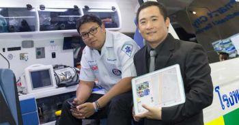 แพทย์ฉุกเฉินชูระบบAOCฝีมือคนไทย ยกระดับจัดการรถพยาบาลแบบรวมศูนย์