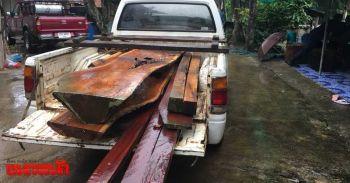 บุกค้นบ้านกำนันพัวพันลอบตัดไม้เขตป่าต้นน้ำห้วยโก๋น