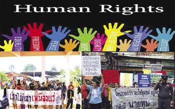 สิทธิมนุษยชน ถูกกระทบ..จึงเห็นคุณค่า