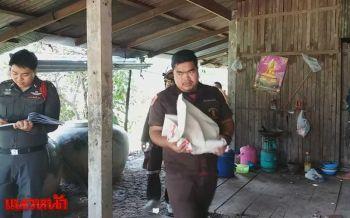 สาวพม่ากินยาคุมอ้างไม่รู้ท้อง ทารก5เดือนแท้งหลุดคาห้องน้ำ