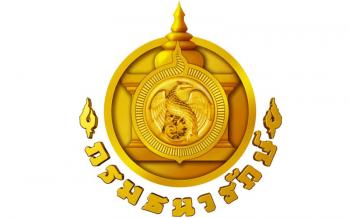 ธนารักษ์เตรียมทำเหรียญที่ระลึก พระราชพิธีบรมราชาภิเษกร.10