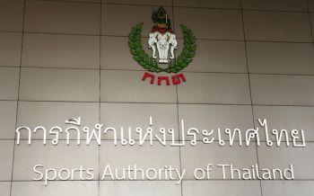 โปรดเกล้าฯแก้ไขกม.กีฬา ให้นายกฯนั่งปธ.คกก.การกีฬาแห่งประเทศไทย