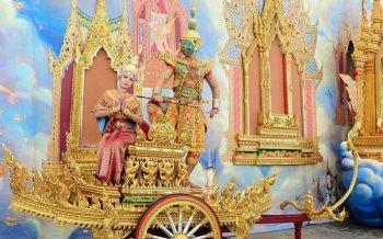 วิจิตร 'โขนพระราชทาน' พระราชพิธีถวายพระเพลิงพระบรมศพ สนองพระมหากรุณาธิคุณหาที่สุดมิได้ ถวายอาลัยครั้งสุดท้าย
