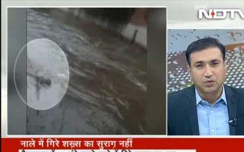 ถึงฆาต! หนุ่มอินเดียพลัดตกท่อระบาย กระแสน้ำเน่าพัดจมดับ (ชมคลิป)