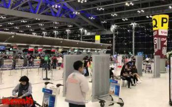 รวบ2หนุ่มคาสนามบินกู้หนี้นอกระบบซื้อทัวร์ลอบทำงานเกาหลี