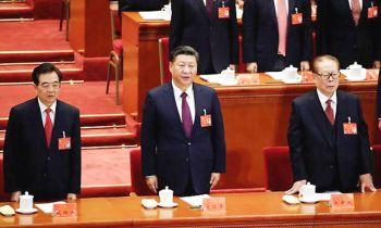 จีนเปิดประชุมใหญ่พรรคคอมฯ  สีจิ้นผิงเตือนความท้าทายหนักหนารออยู่
