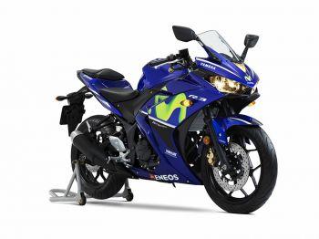 ยามาฮ่า เปิดตัวลายกราฟิกใหม่ MotoGP Edition Series