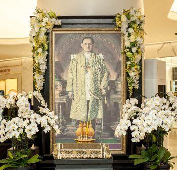 'ระฆังพลังแห่งความดี' ถวายเป็นพระราชกุศล หลอมใจคนไทยสร้างถวายวัดพระราม ๙