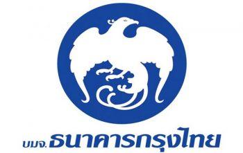แบงก์'กรุงไทย-กสิกร'กำไรลด  ชี้เหตุตั้งสำรอง  เผื่อหนี้สูญเพิ่ม
