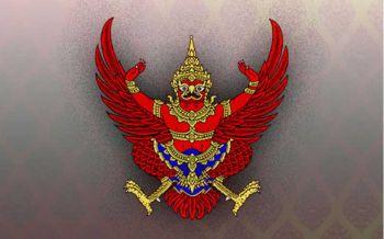 โปรดเกล้าฯ พระราชทานยศทหาร12ราย