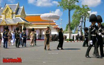 สมเด็จพระเทพฯ เสด็จฯซ้อมริ้วขบวนพระบรมราชอิสริยยศ เสมือนจริง  (ประมวลภาพ)