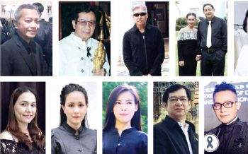 ร้อยดวงใจถวายความอาลัย  ศิลปินดารากลุ่ม Star RETRO ตั้งมั่นสืบสานพระราชปณิธาน