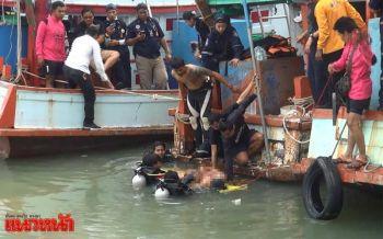 หนุ่มเขมรเมาสุรานั่งปลดทุกข์ท้ายเรือตกน้ำดับ