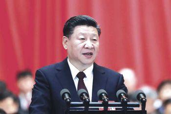 จีนปิดประชุมพรรคคอมมิวนิสต์ ใส่แนวคิดปธน.สีจิ้นผิงลงรัฐธรรมนูญ