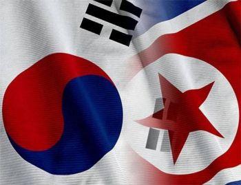 \'โสมแดง\'เตรียมส่งคืนเรือประมง\'เกาหลีใต้\' หลังถูกจับละเมิดน่านน้ำ