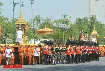 กอร.เชิญชวนประชาชนรับเสด็จฯ พระราชพิธีอัญเชิญพระบรมราชสรีรางคาร