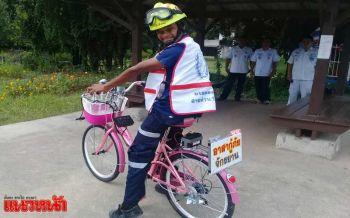มอบจักรยานคันใหม่สานฝันหนุ่มกู้ภัยป่วยพาร์กินสันจิตอาสาช่วยสังคม