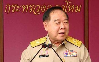 กอร.สรุปยอดปชช.ร่วมพระราชพิธีฯ บิ๊กป้อมขอบคุณคนไทย-ขรก.