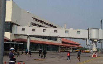 ทอท. ขยับชงแผนรับโอนสนามบินภูมิภาค 15 แห่งมาดูแล