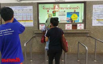 รฟท.ยกเลิกตั๋วรถไฟฟรีชั้น3วันแรก ปชช.ใช้บัตรคนจนรูดซื้อ