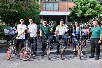 ม.เกษตรศาสตร์ เปิดตัวการใช้จักรยานสาธารณะอัจฉริยะ