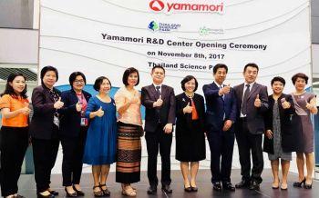 ผู้ผลิตซอสรายใหญ่ของญี่ปุ่น เปิดแล็ปวิจัยในฟู้ดอินโนโพลิส