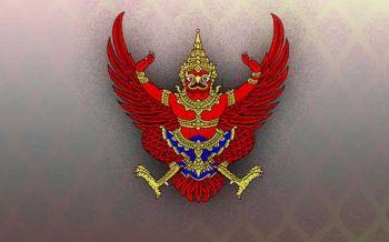 ราชกิจจาฯประกาศต่ออายุ 7กรรมการผู้ช่วยรัฐมนตรี