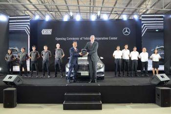 'เบนซ์'จับมือ'บางชันเยนเนอเรลเอเซมบลี' เปิด'ศูนย์เตรียมรถยนต์ใหม่'มุ่งเพิ่มศักยภาพ