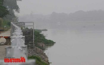ทั่วประเทศมีฝนตก ภาคเหนือ-อีสานอากาศเย็น