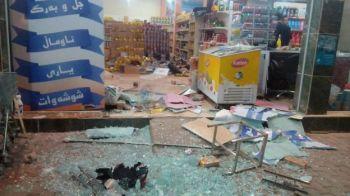 \'คนไทย\'ใน\'อิรัก-อิหร่าน\'ปลอดภัย จากเหตุแผ่นดินไหวรุนแรง