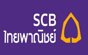 เศรษฐกิจ SCBปลื้มหุ้นกู้500ล.ดอลลาร์ นักลงทุน'เอเชีย-ยุโรป'รุมซื้อ