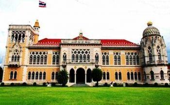 สรุปมติคณะรัฐมนตรีประจำวันที่14พฤศจิกายน2560