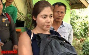 เมียเด็กเปิดปากรับฆ่าผัวเสี่ยเงินกู้เหตุหึงหวง
