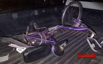 ศพที่5!กระบะพุ่งชนจักรยาน ชาวบ้านผวายูเทิร์นผีสิง