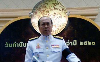มหาดไทยพร้อม เตรียมบัญชีผู้มีสิทธิ์เลือกตั้งท้องถิ่นแล้ว