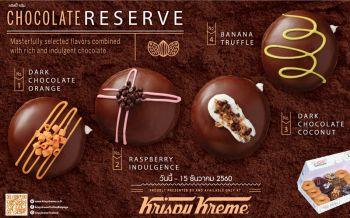 \'คริสปี้ ครีม\'เอาใจคนรักช็อคโกแลต พร้อมเสิร์ฟ4รสชาติกับ\'ช็อคโกแลต รีเซิร์ฟ\'