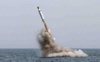 โลกระส่ำ! เปิดภาพดาวเทียมพบ \'โสมแดง\' พัฒนาเรือดำน้ำยิงขีปนาวุธสำเร็จ