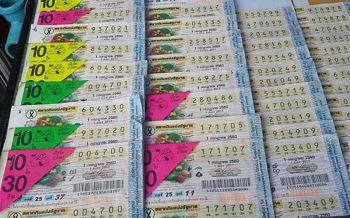 ปชช.69.52%เจอหวยแพง จี้เพิ่มบทลงโทษ-ตั้งตู้ขายอัตโนมัติ