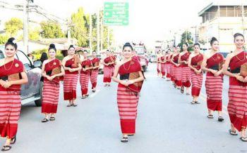 เปิดแล้ว'ถนนคนเดินศรีสัชนาลัย' ขนของดี-วัฒนธรรมพื้นถิ่นมาโชว์