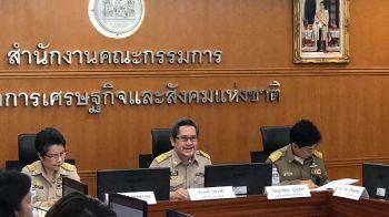 เศรษฐกิจไทยโต4.3% ทำสถิติสูงสุดในรอบ18ไตรมาส