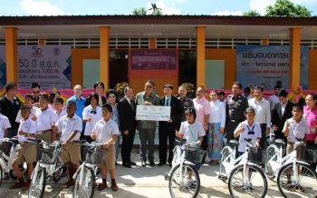 50ปีส.อ.ท.มอบจักรยานปันรักสู่โรงเรียนขาดแคลนทั่วประเทศ