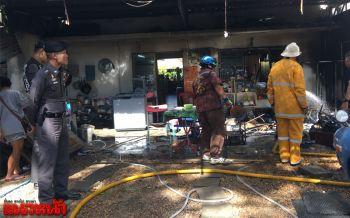 หวิดวอดทั้งหลัง ไฟไหม้ร้านเฟอร์นิเจอร์ จนท.สกัดเพลิงทันเสียหายเล็กน้อย