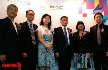 \'ไต้หวัน\'ดันนโยบาย\'มุ่งใต้\' โปรโมทอุตสาหกรรมAIoT/COMPUTEX2018ในไทย