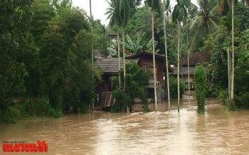 8จังหวัดภาคใต้ยังอ่วมน้ำท่วม เร่งระบายน้ำ-ช่วยเหลือผู้ประสบภัย