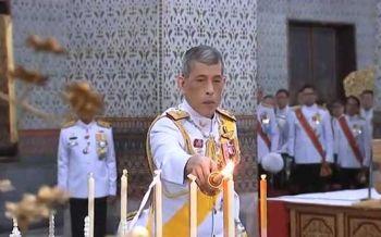 ร.10ทรงบำเพ็ญพระราชกุศลถวายฯร.9 เนื่องในวันคล้ายวันเฉลิมพระชนมพรรษา