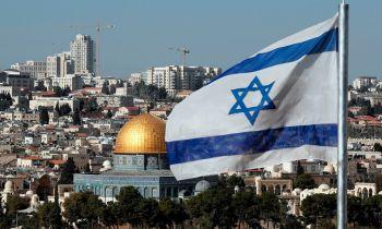 \'ทรัมป์\'ไม่สนเสียงค้าน เตรียมย้ายสถานทูตสหรัฐใน\'อิสราเอล\'ไป\'เยรูซาเลม\'