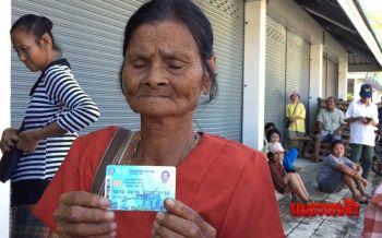 ขอ500ได้มั้ย คุณยายเมืองคอนอ้อนนายกฯเพิ่มเงินบัตรคนจน