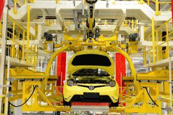 MGทุ่มหมื่นล้าน เปิดโรงงานผลิตรถยนต์แห่งใหม่ในไทย
