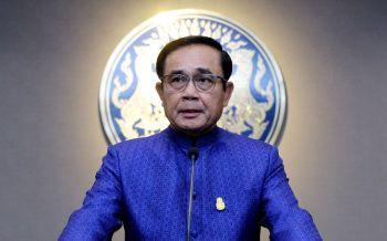 นายกฯปลุกคนไทยไม่ทนต่อการทุจริตรับวันต่อต้านคอร์รัปชั่นสากล